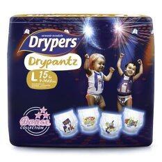 ขาย ขายยกลัง Drypers ผ้าอ้อมแบบกางเกง ดรายแพ้นท์ส แดนซ์ ไซส์ L แพ็ค 8 ทั้งหมด 120 ชิ้น ราคาถูกที่สุด
