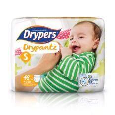 ซื้อ Drypers ผ้าอ้อมสำหรับเด็ก รุ่น Drypantz S 48 ชิ้น ใน สมุทรปราการ