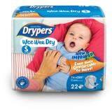 Drypers ผ้าอ้อมสำหรับเด็ก รุ่น Wwd S 22 ชิ้น ใหม่ล่าสุด
