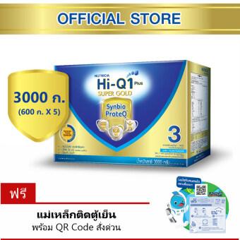 นมผง Hi-Q Supergold ไฮคิว 1 พลัส ซูเปอร์โกลด์ ซินไบโอโพรเทก รสจืด 3000 กรัม (1 กล่อง) แถมฟรี! แม่เหล็กติดตู้เย็น (ช่วงวัยที่ 3)