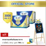 ราคา นมผง Hi Q Supergold ไฮคิว 1 พลัส ซูเปอร์โกลด์ ซินไบโอโพรเทก รสจืด 3000 กรัม 2 กล่อง แถมฟรี กระดานเสริมจินตนาการ ช่วงวัยที่ 3 Hi Q ออนไลน์