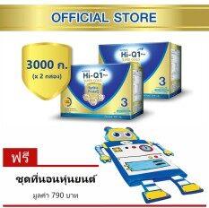 ขาย นมผง Hi Q Supergold ไฮคิว 1 พลัส ซูเปอร์โกลด์ ซินไบโอโพรเทก รสจืด 3000 กรัม 2 กล่อง แถมฟรี ชุดที่นอนหุ่นยนต์ ช่วงวัยที่ 3 Hi Q ใน Thailand