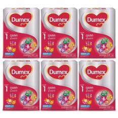 ซื้อ Dumex ดูเม็กซ์ ดูแลค 1 ซูเปอร์มิกซ์ 600 G X 6 กล่อง ถูก กรุงเทพมหานคร