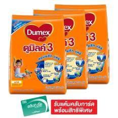 ขาย Dumex ดูเม็กซ์ นมผงสำหรับเด็ก ดูมิลค์ 3 รสน้ำผึ้ง 550 กรัม แพ็ค 3 ถุง Dumex เป็นต้นฉบับ