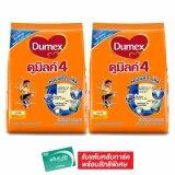 ซื้อ Dumex ดูเม็กซ์ นมผง ดูมิลค์ 4 รสน้ำผึ้ง 900 กรัม แพ็ค 2 ถุง ใน กรุงเทพมหานคร