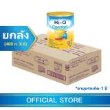 ราคา ขายยกลัง นมผง Hi Q Comfort ไฮคิว คอมฟอร์ท พรีไบโอโพรเทก 400 กรัม 6 กระป๋อง นมสูตรเฉพาะ ช่วงวัยที่ 1 ใน ฉะเชิงเทรา