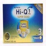 ขาย Dumex Hi Q 1 Super Gold นมผงสำหรับเด็ก ซูเปอร์โกลด์ ซินไบโอโพรเทก สูตร 3 ขนาด 3000 กรัม ใหม่