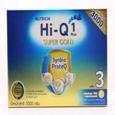 ขาย Dumex Hi Q 1 Super Gold นมผงสำหรับเด็ก ซูเปอร์โกลด์ ซินไบโอโพรเทก สูตร 3 ขนาด 3000 กรัม Dumex ถูก