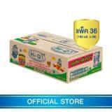 ราคา ขายยกลัง นม Hi Q Uht ไฮคิว 1 พลัส ยูเอชที รสวานิลลา 180 มล 36 กล่อง ช่วงวัยที่ 3 ใหม่ล่าสุด