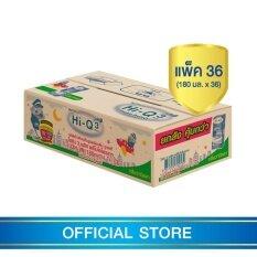 ขาย ขายยกลัง นม Hi Q Uht ไฮคิว 3 พลัส ยูเอชที รสวานิลลา 180 มล 36 กล่อง ช่วงวัยที่ 4 Hi Q ใน Thailand