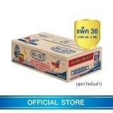 ราคา ขายยกลัง นม Hi Q Uht ไฮคิว 3 พลัส ยูเอชที รสจืด สูตรไขมันต่ำ 180 มล 36 กล่อง ช่วงวัยที่ 4 ใน Thailand