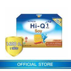 ราคา นมผง Hi Q Soy ไฮคิว 1 พลัส ซอย พรีไบโอโพรเทก 1600 กรัม นมสูตรเฉพาะ ช่วงวัยที่ 3 ใหม่