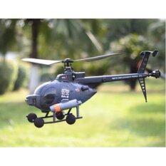 โปรโมชั่น เฮลิคอปเตอร์บังคับวิทยุ ขนาดย่อของจริง Hunting Sky Fx070C 2 4G 4Ch 6 Axis Gyro Flybarless Md500 Scale Rc Helicopter Sky ใหม่ล่าสุด
