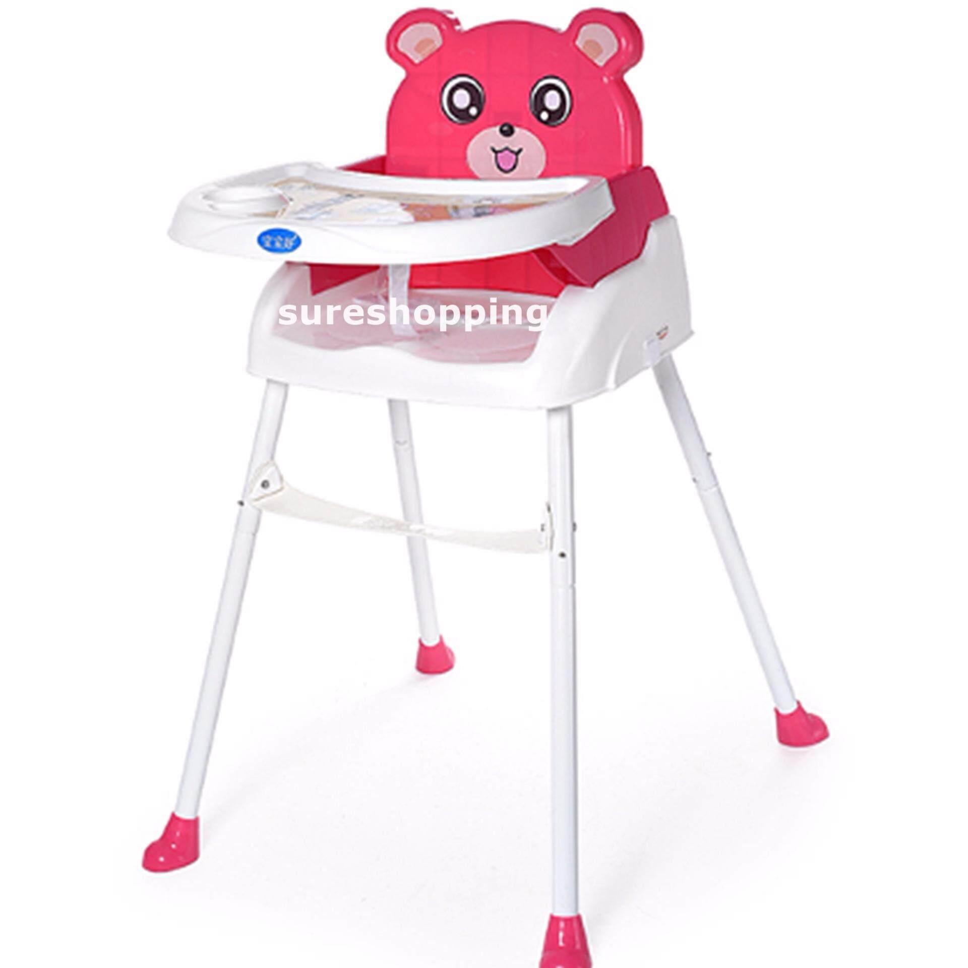 รีวิว เก้าอี้กินข้าวเด็ก พับได้ เก้าอี้หัดนั่ง ของใช้เด็ก โต๊ะกินข้าวเด็ก โต๊ะกินข้าวเด็กทรงสูง เก้าอี้กินข้าวเด็กทรงสูง โต๊ะเด็ก เก้าอี้เด็ก สีชมพู รุ่นพับได้