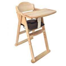 ราคา เก้าอี้ทานข้าวสำหรับเด็ก สไตล์ญี่ปุ่น ลายไม้ ราคาถูกที่สุด