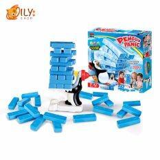 ส่วนลด สินค้า Oily Case เกมส์บ้านนกเพนกวิ้น Penguin Panic