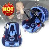 ราคา Elit คาร์ซีทแบบกระเช้า เบาะนั่งนิรภัยสำหรับเด็ก อายุไม่เกิน 9 เดือน หรือน้ำหนักไม่เกิน 13 กิโลกรัม รุ่น Ch9 สีฟ้า ใหม่ ถูก
