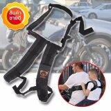 ขาย Elit สายรัดนิรภัยเด็ก สำหรับขับขี่มอเตอร์ไซค์ Motorcycle Kids Safety Belt ใหม่