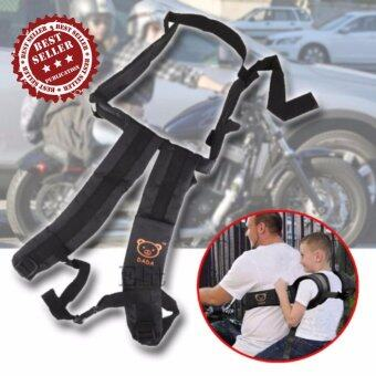 Elit สายรัดนิรภัยเด็ก สำหรับขับขี่มอเตอร์ไซค์ Motorcycle Kids Safety Belt รุ่น MKS45-LD
