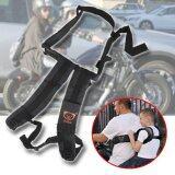 ขาย Sinlin สายรัดนิรภัยเด็ก สำหรับขับขี่มอเตอร์ไซค์ Motorcycle Kids Safety Belt รุ่น Mks45 Ld ถูก