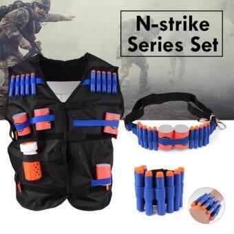 ชุดเสื้อกั๊ก Bullet Vest Elite สำหรับ Nerf N-strike ปืนของเล่น