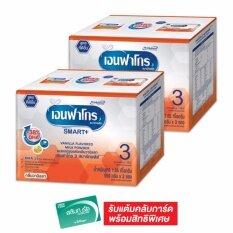 ซื้อ Enfagrow เอนฟาโกร นมผงสำหรับเด็ก 3 สมาร์ทพลัส กลิ่นวานิลลา 1650 กรัม แพ็ค 2 กล่อง Enfagrow