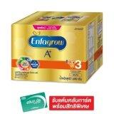 โปรโมชั่น Enfagrow เอนฟาโกร นมผงสำหรับเด็ก เอพลัส 3 360ํ ดีเอชเอพลัส เอ็มเอฟจีเอ็ม โปร รสจืด 1650 กรัม Enfagrow