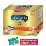 ซื้อ Enfagrow เอนฟาโกร นมผงสำหรับเด็ก เอพลัส 3 360ํ ดีเอชเอพลัส เอ็มเอฟจีเอ็ม โปร รสจืด 3300 กรัม Enfagrow ถูก