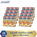 ซื้อ ขายยกลัง Enfagrow A 3 Uht กลิ่นวานิลลา 24 กล่อง ถูก ใน สมุทรปราการ