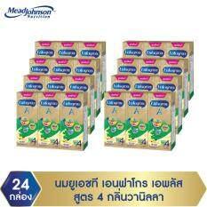 ซื้อ ขายยกลัง Enfagrow A 4 Uht กลิ่นวานิลลา 24 กล่อง ออนไลน์
