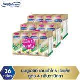 ความคิดเห็น Enfagrow A 4 นมกล่อง Uht รสวานิลลา 36 กล่อง