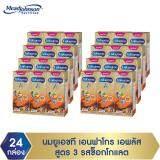 ราคา ขายยกลัง Enfagrow A Uht เอนฟาโกร เอพลัส 3 ยู เอช ที รสช็อคโกแล็ต 24 กล่อง ที่สุด