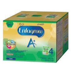 โปรโมชั่น Enfagrow4 A นมผงสำหรับเด็กรสจืด 1650 กรัม Enfagrow