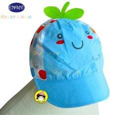 ขาย Enfantหมวกผลไม้เด็กสีฟ้า เส้นรอบศรีษะ 42 ซม ใน Thailand