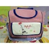 ส่วนลด กระเป๋าสัมภาระคุณแม่ Enfant สีแดงลายขวางเล็ก Enfant ใน กรุงเทพมหานคร