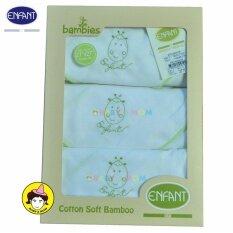 ขาย Enfant Bambies Cotton Soft Bamboo 1Pack 6ผืน Size 27X27นิ้ว ลายหน้ายีราฟ Enfant ถูก