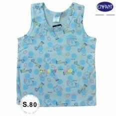 ทบทวน Enfant Basic ลายช้างน้อยและยีราฟ เสื้อกล้าม Size 6 12เดือน Enfant