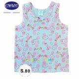 ขาย Enfant Basic ลายช้างน้อยและยีราฟสีชมพู เสื้อกล้าม Size80 6 12เดือน ออนไลน์