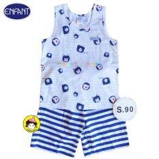 ส่วนลด สินค้า Enfant Blue Bear ชุดเสื้อกล้าม