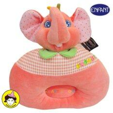 ราคา Enfant หมอนหลุมหัวทุย Baby Elephant Thailand