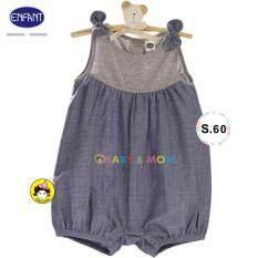 ซื้อ Enfant Jeans ชุดหมีsize 60 แรกเกิด 3เดือน Thailand