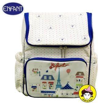 Enfant กระเป๋าเก็บอุณหภูมิแบบเป้สะพายหลัง ลายปารีสสีน้ำเงิน