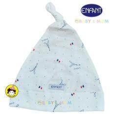 ขาย Enfant New Born Paris Blueหมวกเด็กอ่อนผ้าป่านเส้นรอบศีรษะ 44Cm Enfant เป็นต้นฉบับ