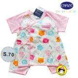 ขาย Enfant New Born Pink Bear Thailand ถูก