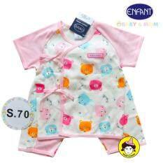 ราคา Enfant New Born Pink Bear Enfant เป็นต้นฉบับ