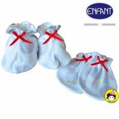 ขาย Enfant New Born Set ลายลูกเต่าทองน้อยสีเทาอ่อน Enfant ใน Thailand