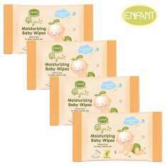 ขาย Enfant Organic กระดาษทิชชู่เปียก 20 แผ่น แพ็คละ 4 ซอง Enfant ใน Thailand