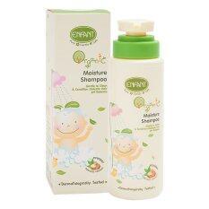 ซื้อ Enfant Organic Moisture Shampoo 300Ml Enfant ถูก