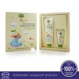 ส่วนลด สินค้า Enfant Organic Plus Extreme Moisturizer Hand Nail Cream