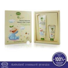 ขาย ซื้อ Enfant Organic Plus Extreme Moisturizer Hand Nail Cream ใน กรุงเทพมหานคร